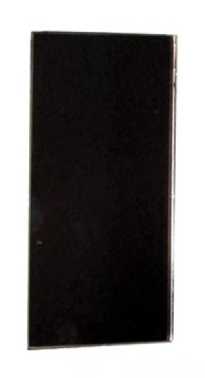 Ersatz-Glasspiegel, groß (8x15 cm)