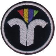 Berufswappen, rund, klein, ZIV Emblem